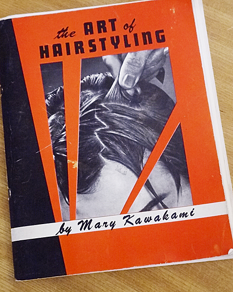 I love trading, because I got this great 1960s hairstyle book
